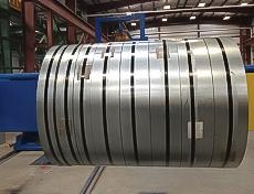 Goldin Metals Slitting Division